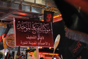 مواكب عزاء من دول عربية وأجنبية تدخل الصحن الشريف لأبي الفضل العباس عليه السلام ليلة  524