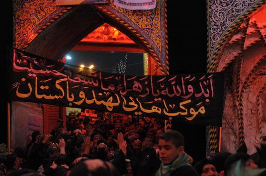 مواكب عزاء من دول عربية وأجنبية تدخل الصحن الشريف لأبي الفضل العباس عليه السلام ليلة  524-8